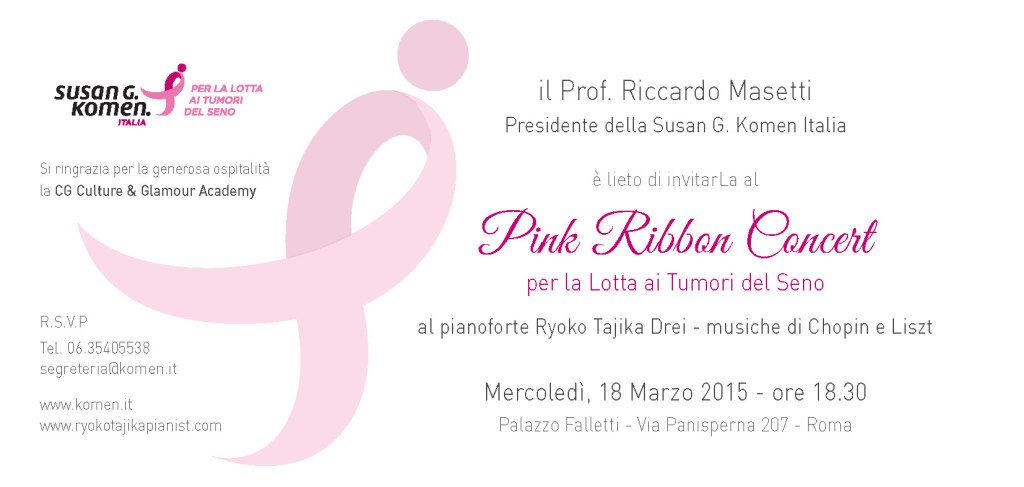 invito Pink Concert def (2)