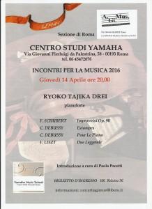 Locandina concerto A.Gi.Mus